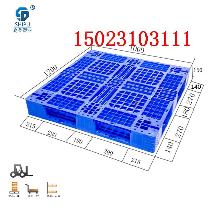 重庆市赛普塑料制品有限公司,简称赛普塑业英文全称Shape Plastic Products Co.,Ltd Chongqing;是中国塑料制品行业规模较大较为专业的塑料制品成型生产企业。公司成立于2011年占地410000多平方米,总投资1亿元,涵盖注塑工业产品,滚塑塑胶容器预计年销售3个亿。 赛普塑业位于交通便利物流发达的内陆第一大重工业城市重庆德感工业园,拥有现代化生产车间和一支富有创意研发、精专敬业的专业团队,生产上有二十余名专注于塑料成型技术十二年以上经验丰富的工程师、工艺师和高级技工。同时还