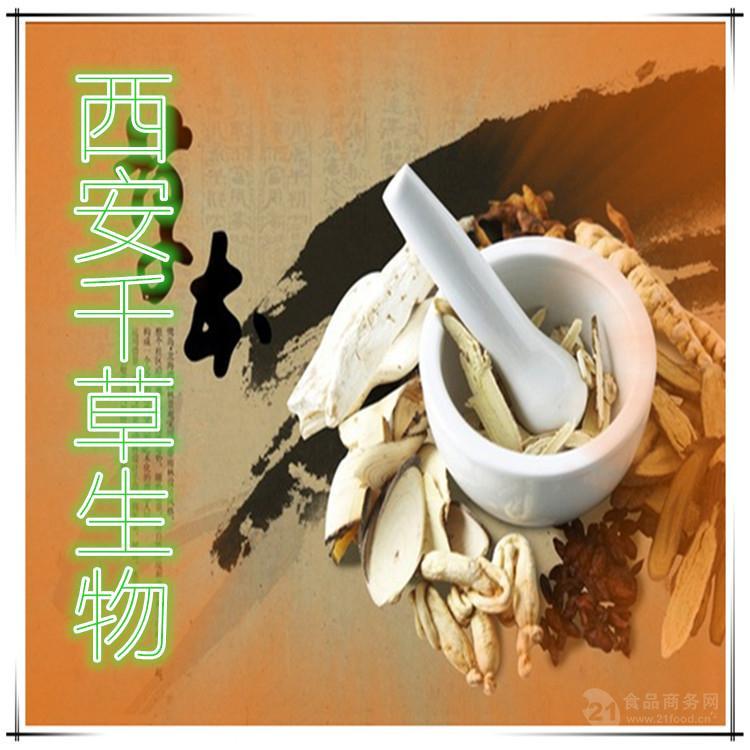 蛤蚧提取物传统工艺厂家直销