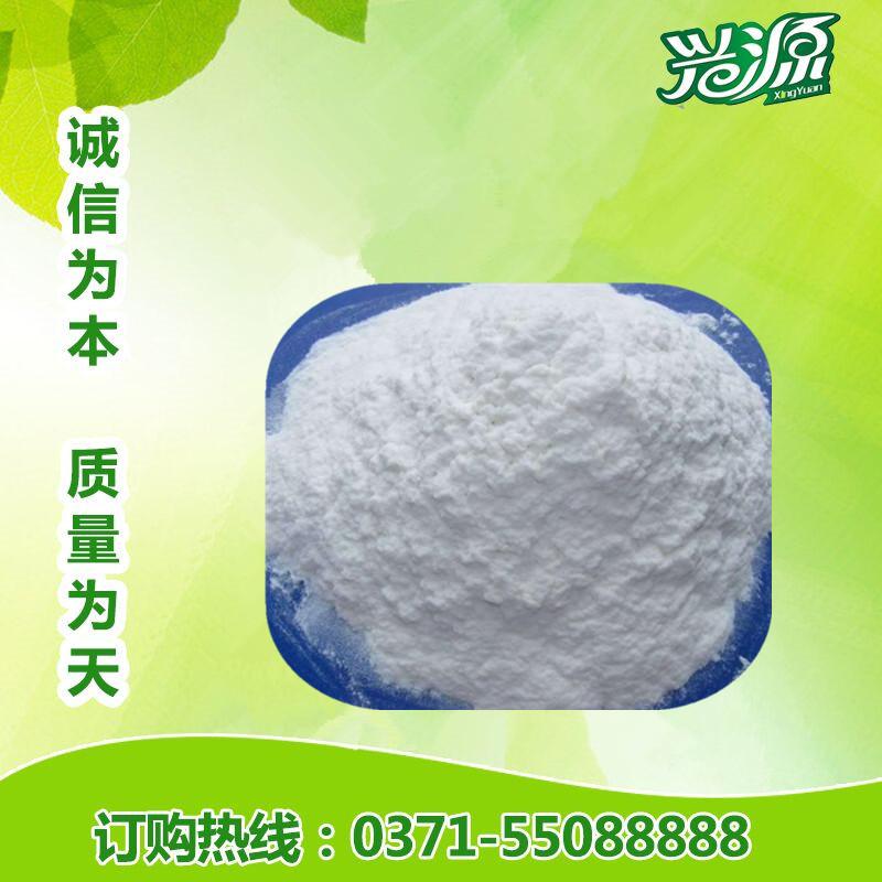 食品级别 增稠剂 羧甲基纤维素钠CMC