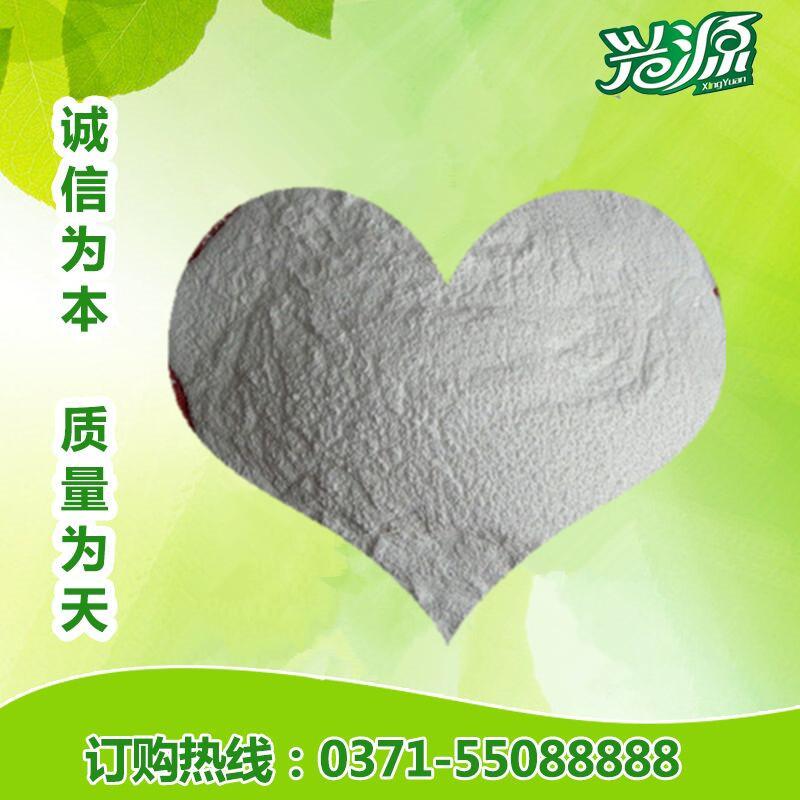 食品级 增稠剂 沙蒿籽胶 沙蒿胶