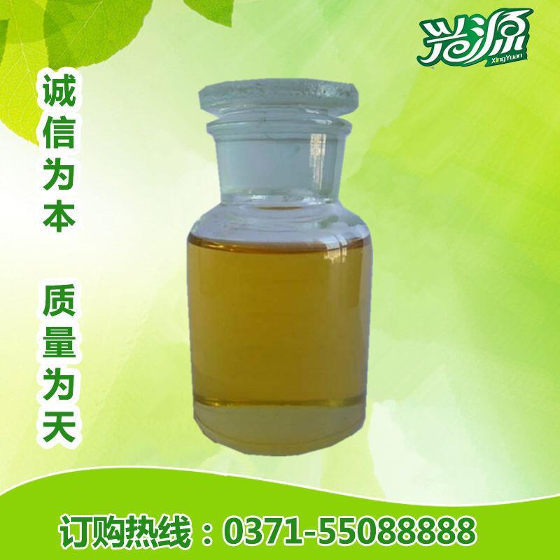 食品级 防腐剂 植酸 肌酸 肌醇六磷酸