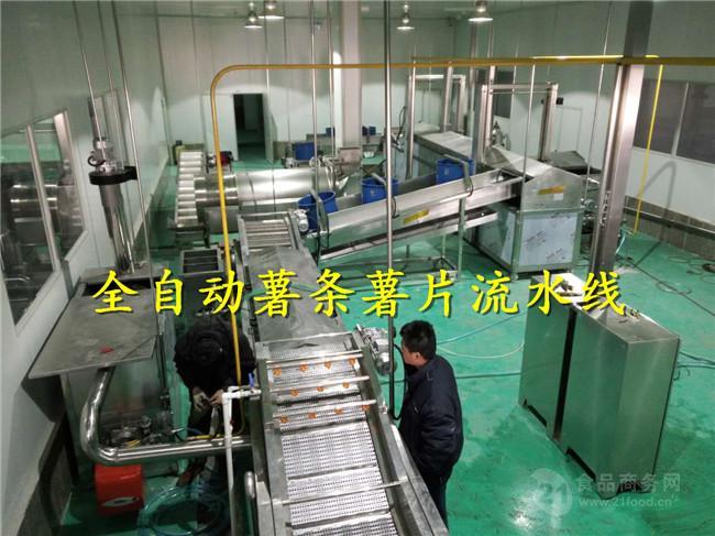 土豆条油炸生产线 工作原理