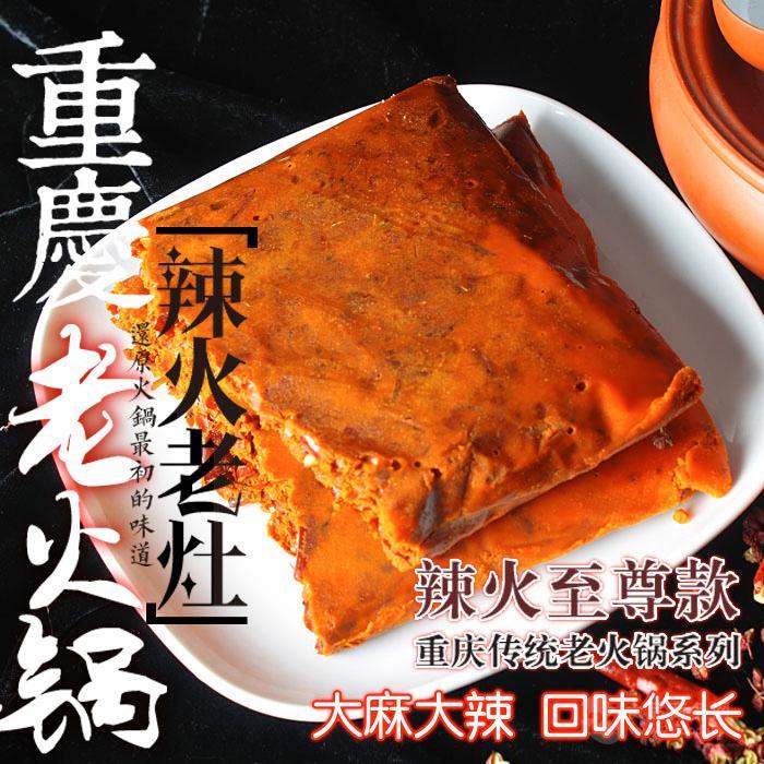 贺州串串底料批发|火锅串串底料