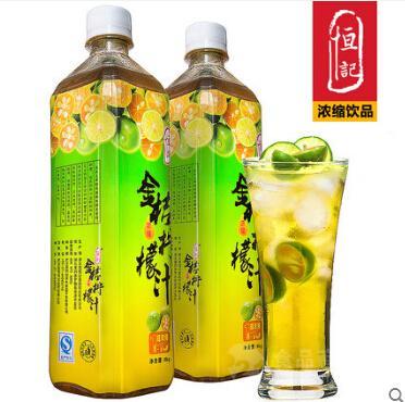 恒记金桔柠檬汁 奶茶原料 火锅店