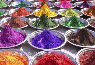 狮头苋菜红 胭脂红 ,亮蓝 ,柠檬黄 ,日落黄色素等生产厂家