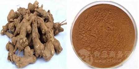 植物提取物白术提取物10:1提取 包运费_中国西