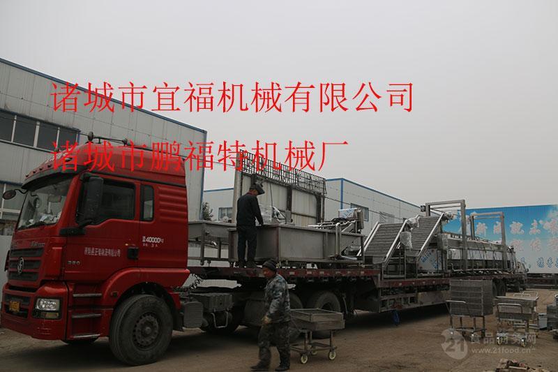 肉制品燃煤油水混合油炸机专业生产厂