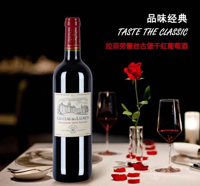 上海拉菲葡萄酒专卖,右岸小拉菲批发,右岸小拉菲多少钱