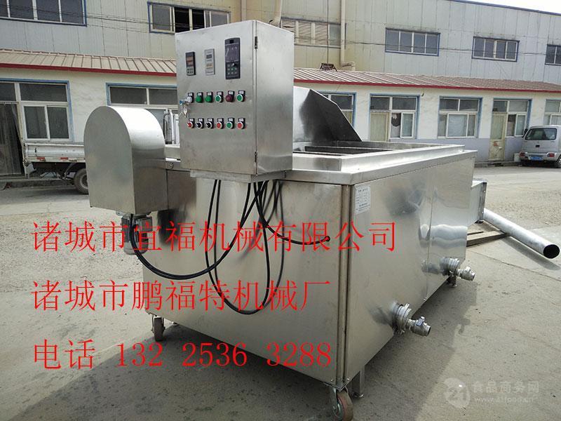 食品级电加热油水分离肉制品油炸机