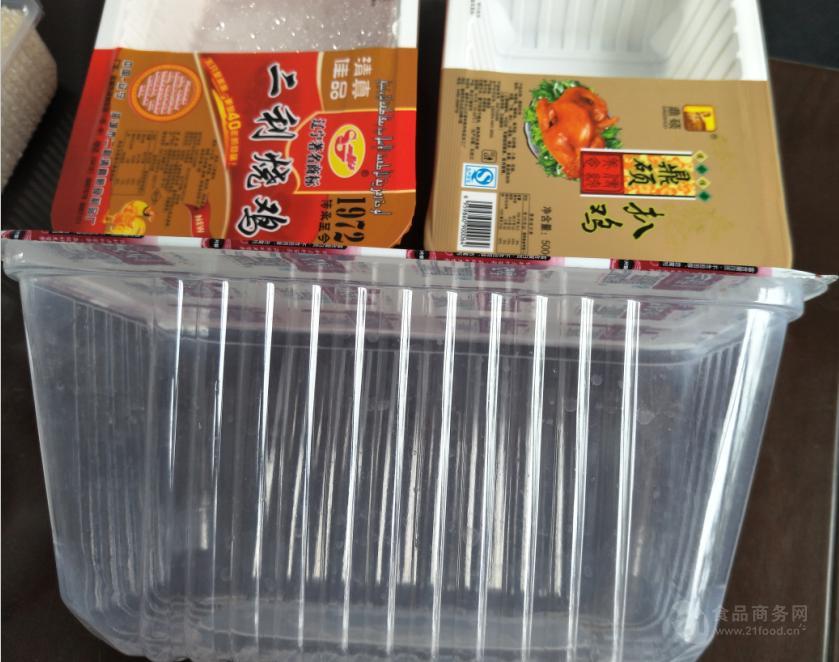 烧鸡盒式真空包装机