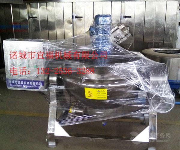 夹层锅厂家直销肉制品加工带框电加热夹层锅