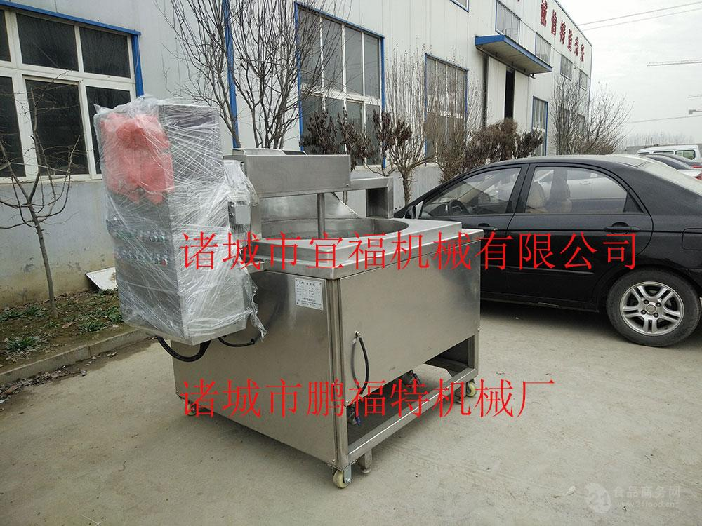 琥珀核桃专用油水混合油炸机生产厂家