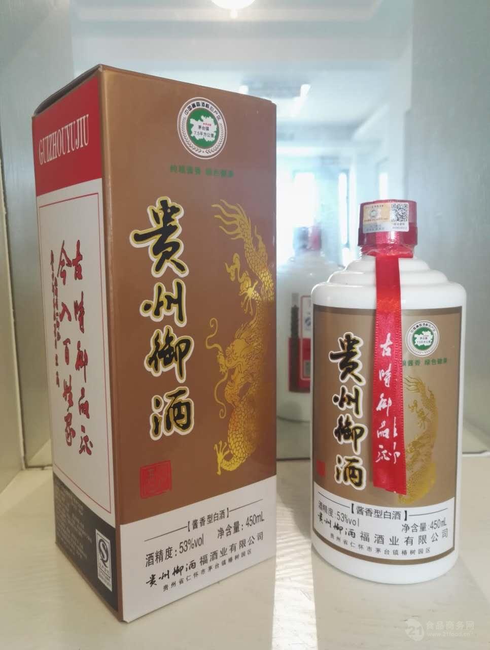 贵州御酒原浆酒 酱香53度