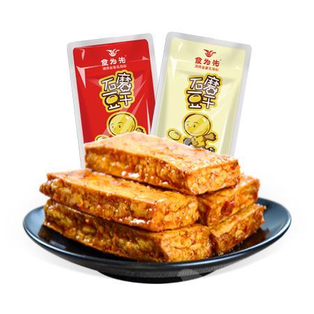 食为先 25g 石磨豆干 (香辣味/鸡汁味)