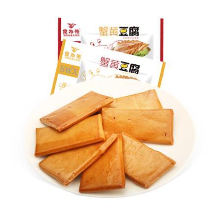 食为先 22g 蟹黄豆腐(香辣/原味)