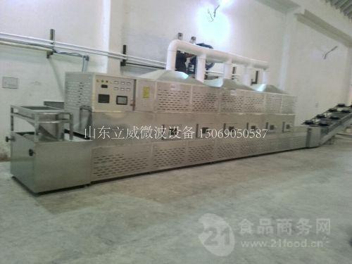 小麦胚芽烘干机价格/微波胚芽熟化机厂家