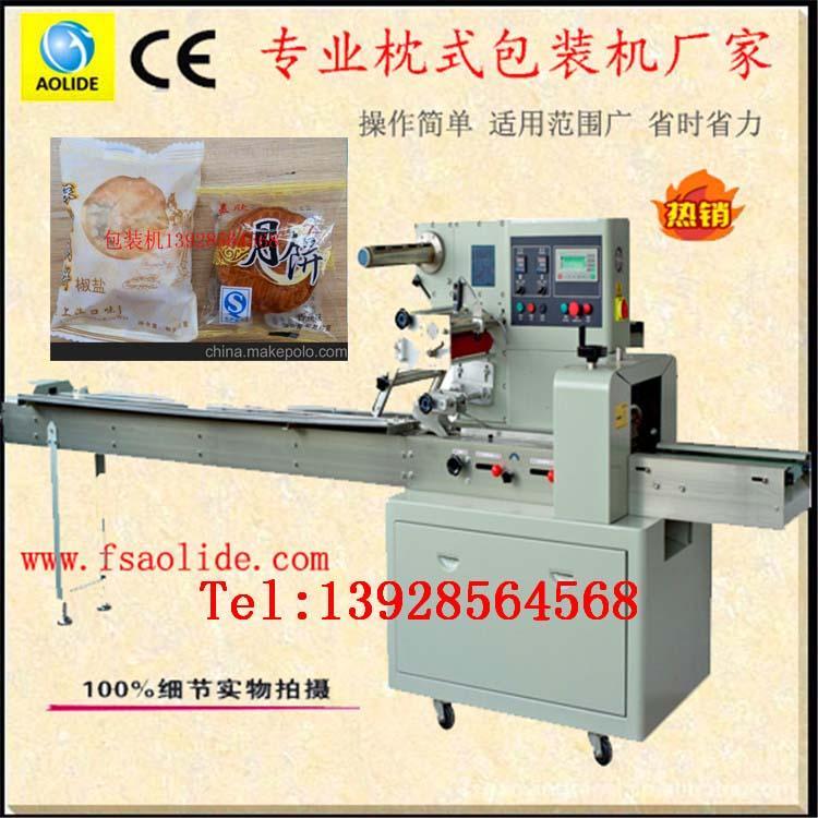 深圳枕式包装机食品包装机阿胶糕月饼枣糕糕点自动包装机