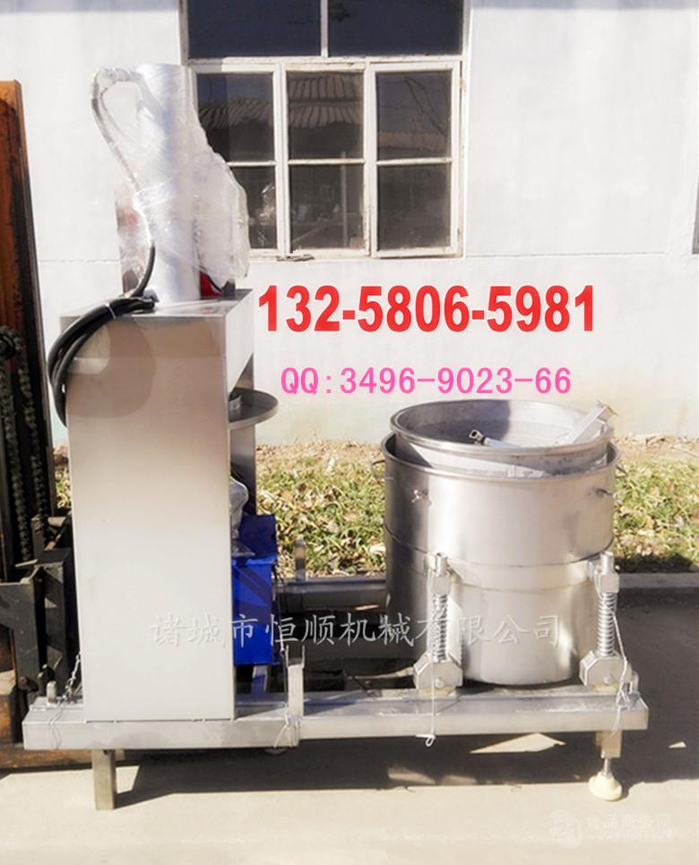自动出料果蔬酵素压榨机 304不锈钢果酒压榨机