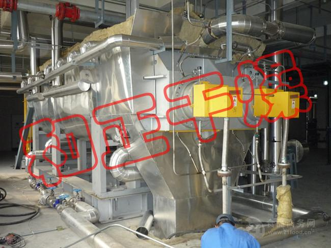 氯化钠RO浓液烘干机 空心浆叶烘干机详细配置报价单