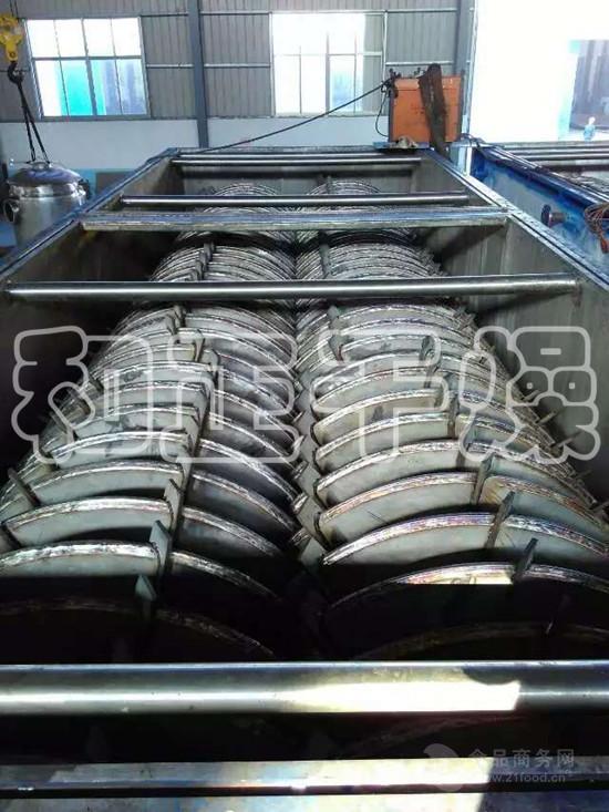 碳酸钙浆叶烘干机 热敏性物料浆叶烘干机型号价格