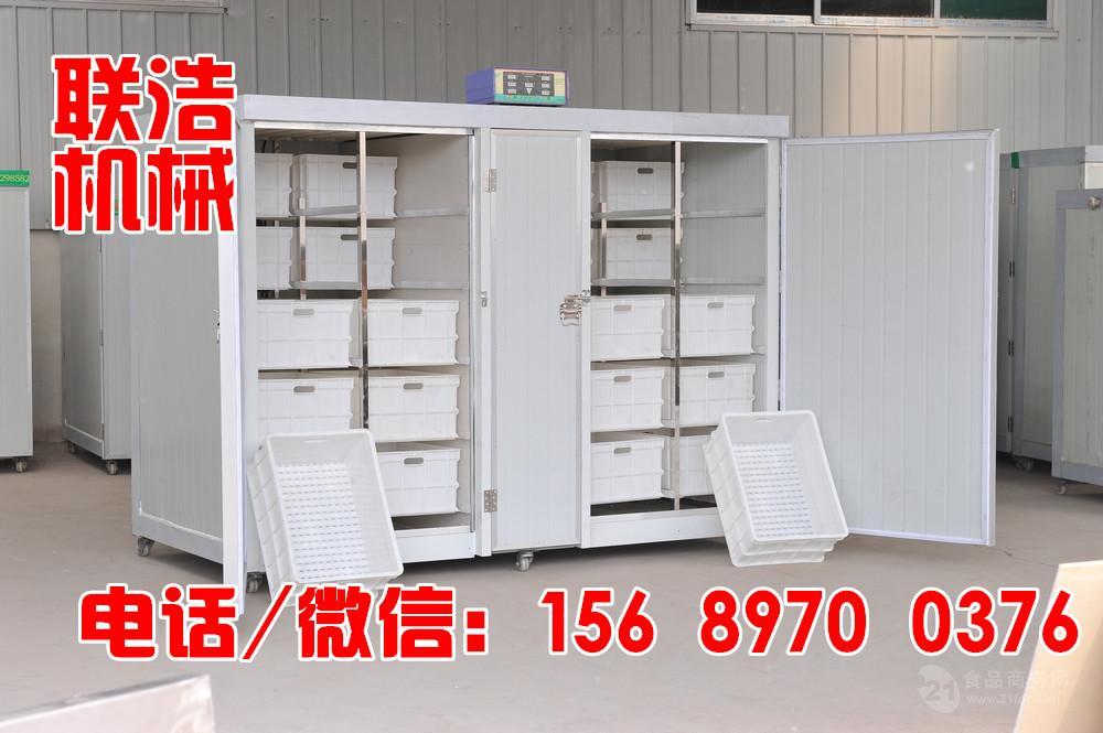 生豆芽机多少钱一台?联浩全自动豆芽机厂家直销,价格低!