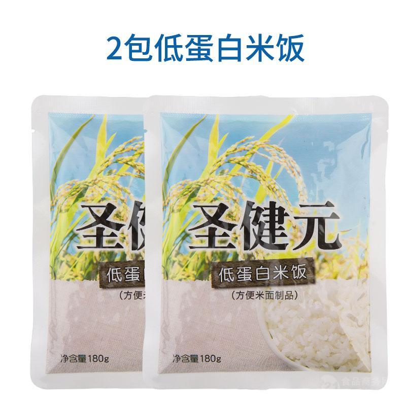 圣健元低蛋白食品-速食米饭 180g*2