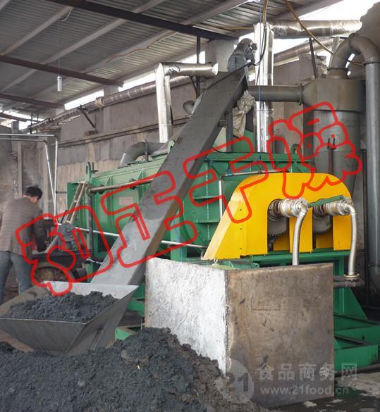 WG-25T/12h市政污泥烘干设备   浆叶污泥烘干设备生产厂家报价