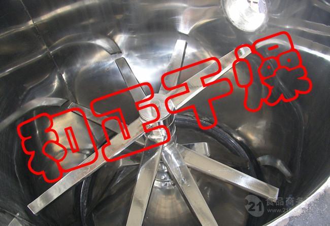 高品质 高性能 硬脂酸钠烘干机闪蒸干燥机