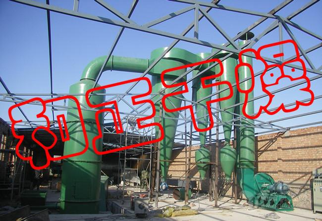 豆渣烘干机  豆渣脱水设备  旋转闪蒸干燥机