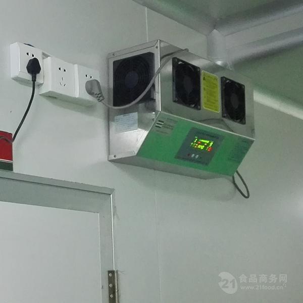 壁挂式射流型臭氧杀菌机