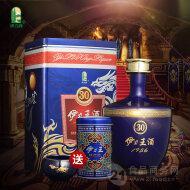 【伊力王酒】团购、伊力王酒代理商、批发价格