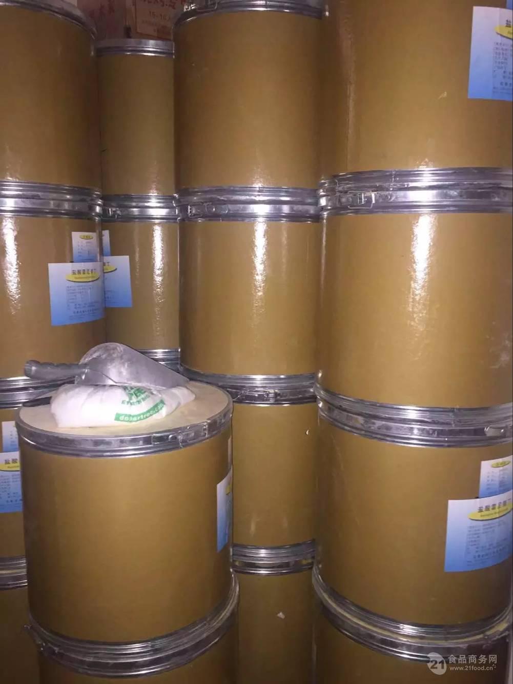 供应食品级  木瓜蛋白酶