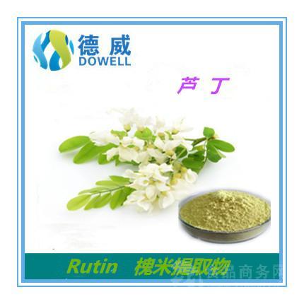 三水化合物(蘆?。┦|香甙(蘆?。┚S生素P 槐米提取物