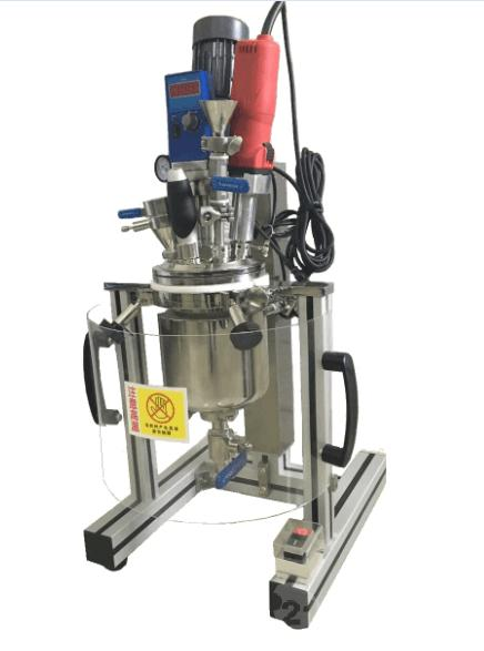 实验室真空乳化均质反应釜