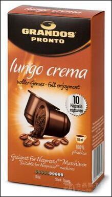 格兰特胶囊美式咖啡胶囊50g