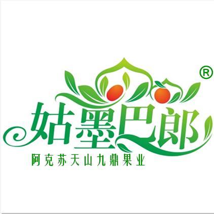 您的位置:食品招商网首页 > 品牌招商 > 姑墨巴郎