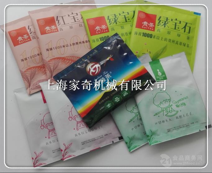上海三角茶包机 三角包包装机 三角袋内外包一体机