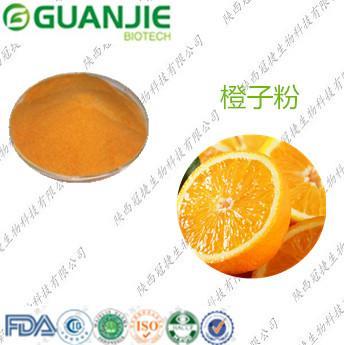 冠捷生物  橙子粉 纯天然提取99% 现货