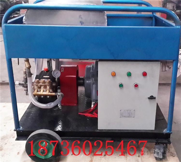 混凝土打毛机  C20C30C40C50水泥标号专用冲毛机 500-1000公斤