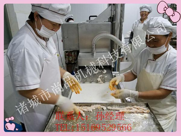 尚品机械鸡排裹粉机多少钱一台 包运费