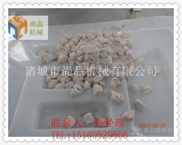 品质优越南瓜球裹粉机系列 不锈钢制做号全