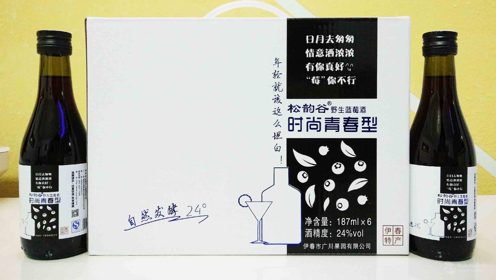 伊春特产松韵谷野生蓝莓酒 野生蓝莓青春时尚酒187ml