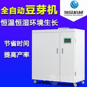 自动绿豆芽机