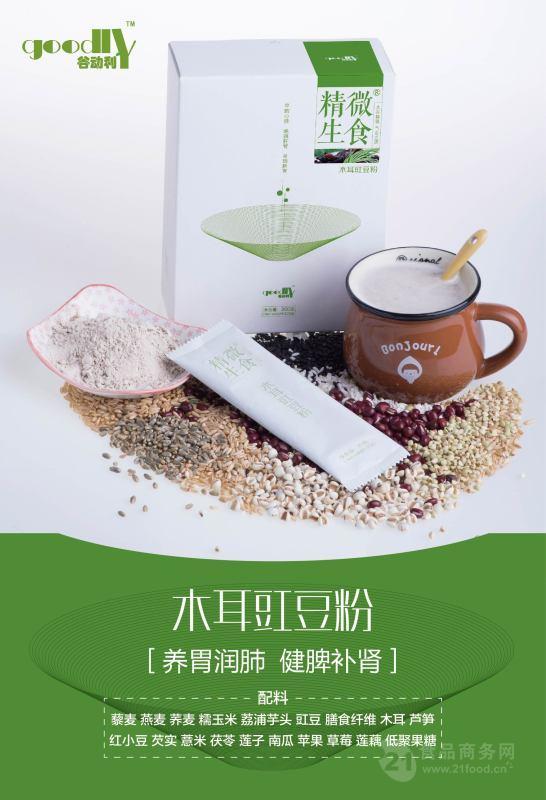 木耳豇豆粉   谷动利 全国招商