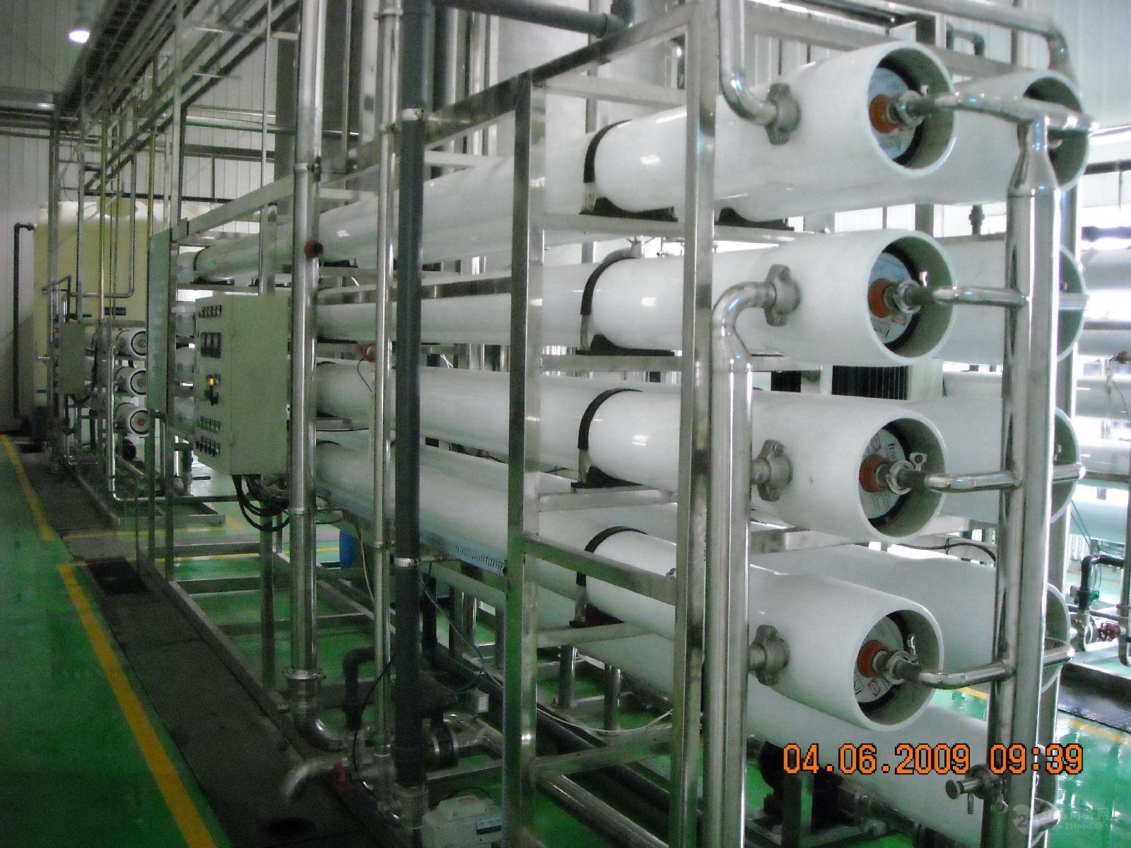 虾青素提取浓缩工艺设备