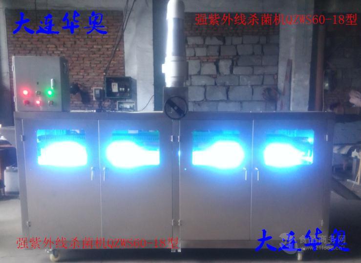 强紫外杀菌机QZWS60-18标准型