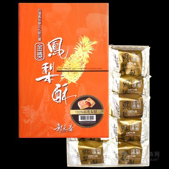 郭元益纯凤梨酥(菠萝酥糕点)