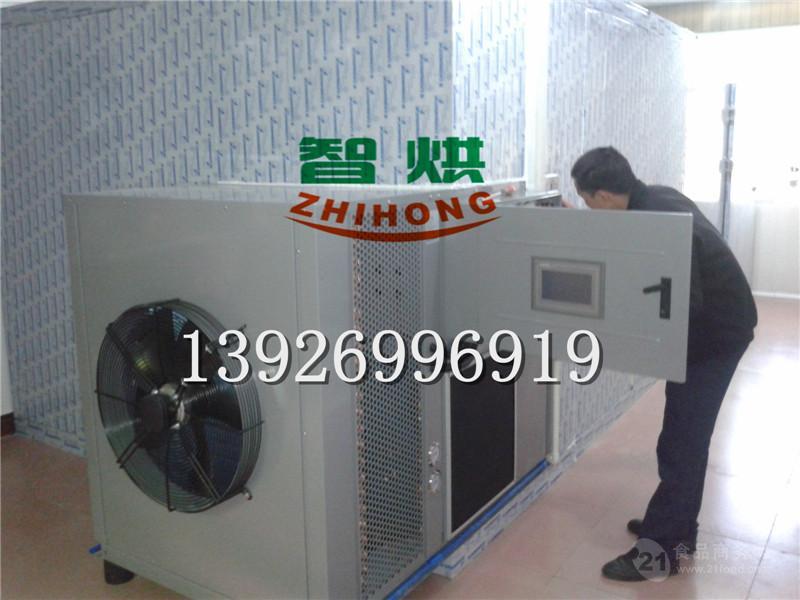 供应智烘干燥工艺不费电的萝卜片烘干机ZH-JN-HGJ03