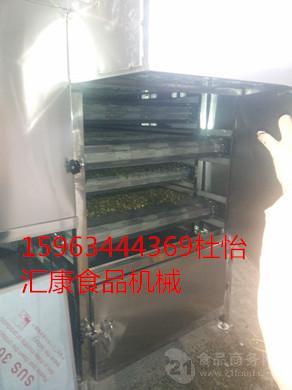 多层带式烘干机,蔬菜烘干机