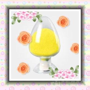 盐酸土霉素 2058-46-0 厂家 价格 含量99% 现货